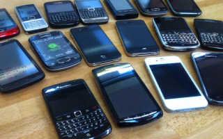 Серые телефоны что это