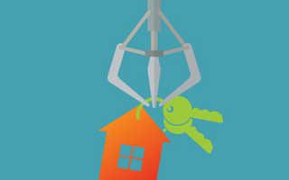Как лучше брать ипотеку
