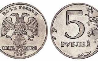Какие ценятся монеты