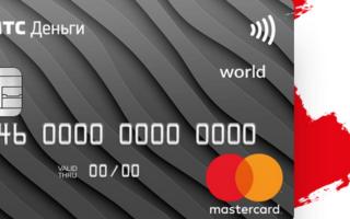Где легче получить кредитную карту