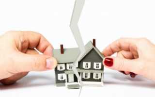 Как платить ипотеку при разводе
