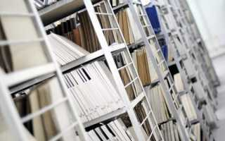 Что такое бухгалтерский документ