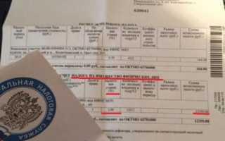 Как получить квитанции на оплату транспортного налога
