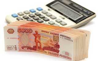Кто даст 500000 рублей
