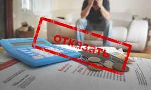Как часто можно подавать заявку на кредит