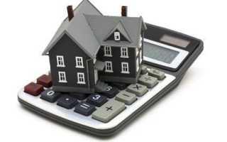 Что лучше ипотека или потребительский кредит отзывы