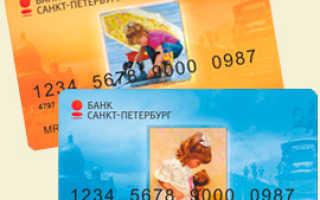Как узнать сколько денег на детской карте
