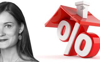 Как получить налоговые вычеты при покупке квартиры