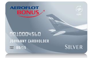 Серебряный уровень аэрофлот бонус как получить