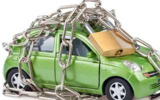 Машина в залоге как проверить
