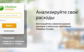 Mobile free сбербанк как отключить