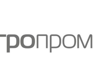 Как подключить смс банкинг белагропромбанк через интернет
