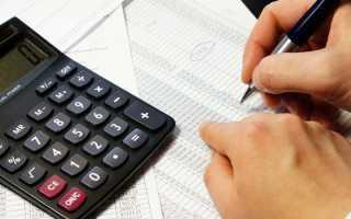 Как узнать свои задолженности по кредитам