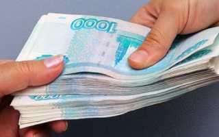 Что будет если не отдавать кредит банку