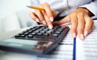 Как узнать задолженность в пфр ип онлайн