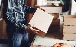 Подработка дома чем можно заняться