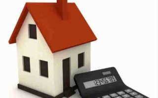 Как снизить платеж по ипотеке