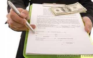 Что такое договор займа