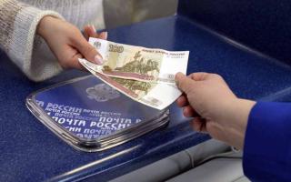 Как рассчитать сумму наложенного платежа почта россии