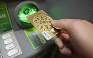 Как увеличить лимит перевода сбербанк онлайн
