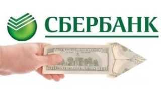 Как снять деньги со счета в сбербанке