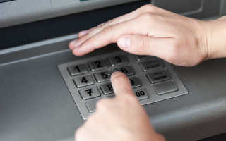 Как узнать свой пароль от карты сбербанка
