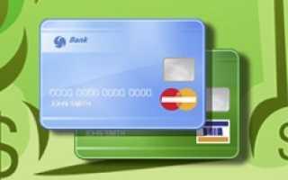 Как перевести деньги по номеру счета