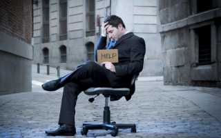 Где просить помощи у богатых людей