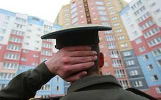 Кто может получить военную ипотеку