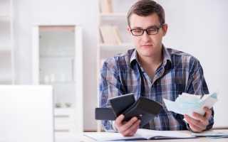 Как рефинансировать кредиты с плохой кредитной историей