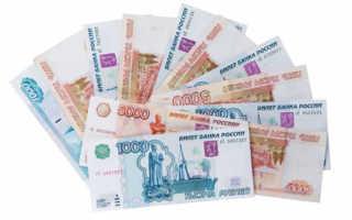 Что изображено на российских банкнотах
