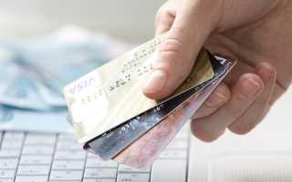 Как перевести крупную сумму денег через сбербанк