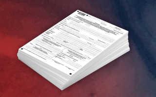 Как получить социальный налоговый вычет