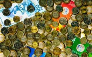 Какие монеты самые дорогие в россии