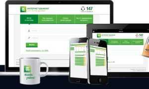 Как установить интернет банкинг беларусбанк