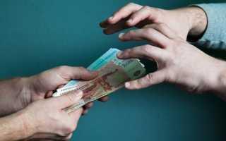 Как правильно дать в долг деньги приметы