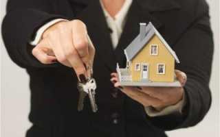 Как узнать одобрят ли ипотеку