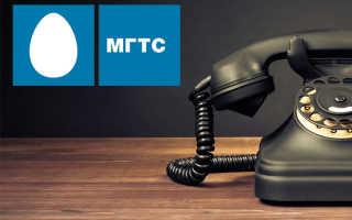 Как узнать сумму оплаты за домашний телефон