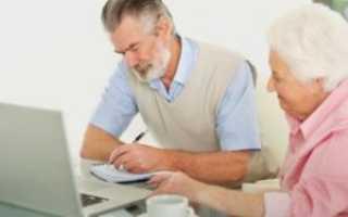 Где оформить пенсию