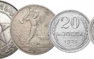 Как продать старинную монету через интернет