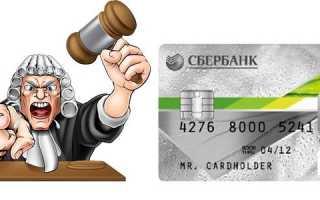 Кто судился со сбербанком по кредитам