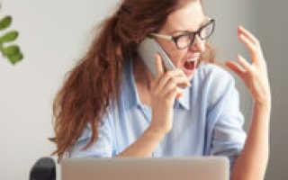Как избавиться от звонков коллекторов на работу