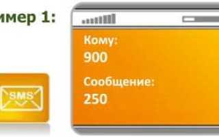 Мобильный банк как положить деньги на телефон