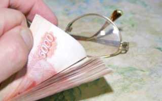 Куда лучше инвестировать деньги в россии