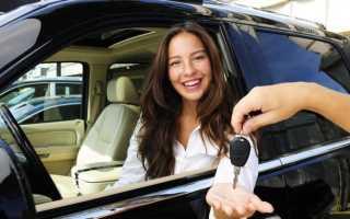Как взять бу авто в кредит