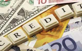 Как заплатить за кредит через сбербанк онлайн