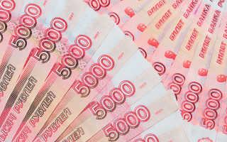 Как заработать со 100000 рублей