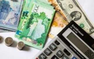 В каком банке казахстана лучше взять кредит