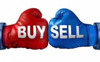 Что можно купить чтобы потом выгодно продать