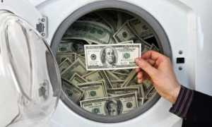 Как высушить деньги